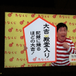 いちごの日らしい今日に、石川佳純選手の流儀。