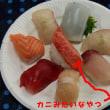 20180219  カフェOTTO通信 にぎり寿司大会