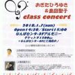 おぎたひろゆき&島田聖子 class concert