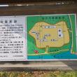 米沢藩舟屋敷跡・旧最上橋・茂吉歌碑
