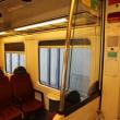 コローニア・グエル駅からスペイン広場駅まで     投稿者:佐渡の翼