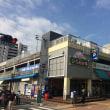 ひろめ市場→うまじコミュニティセンター