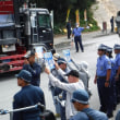 辺野古新基地建設を支える機動隊の暴力とアルソック(綜合警備保障)
