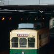 窓下のライトは生まれつき♪ 長崎電軌300形