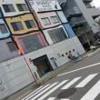 歩きっぱなし名古屋