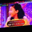 9/22 関ジャニ カラオケ世界No1キッズ