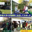 昨年フェリス女学院となんぶ里山研究会がコラボした成果を学園祭で!!