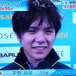 フィギュアスケート GPシリーズ アメリカ2017 男子フリー