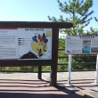 開聞岳を望む086  2018/09/23 鹿児島市 「烏島で観た開聞岳」