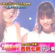 MelodiX!スペシャル2018 『乃木坂46』