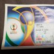 〔FIFAワールドカップ2018〕日本代表、次戦セネガル戦の必勝法は?