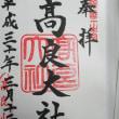 連休…(^◇^)