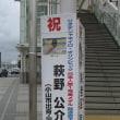 8月28日(日)プロムナードにむけて#5 前半練習、後半総会@武蔵浦和CC