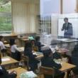 平成30年度 第1回目の授業公開日でした。