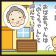【イラストブログ】第8回 おともだち