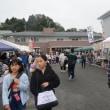 町内会の文化祭