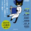 Journal of Common Sense Medical Omnibus  (略してJ-COSMO)