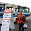 ねずみボス指令 32nd青島太平洋マラソン2018挑戦記 -レース本戦-