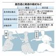 居合道昇段で金銭授受(2018年8月17日)
