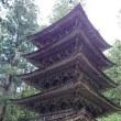 山形県鶴岡の旅♪
