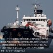 アングル:原油が記録的供給過剰に、生産増とアジア景気減速で・・・まだまだ高いと思う