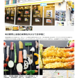 ランチも時間が無い。仕事場近くの串天麩羅・十彩、「天丼600円」を食べてみた。