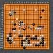 石の攻め方について 2