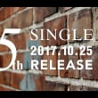 欅坂46 5thシングル RELEASE決定!