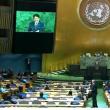 人が少ないだけでなく、立っている人までいる。聞くに堪えん話、聞いている内に頭に来たのだろうな @国連