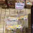 北海道で出会った珍味★ / The delicacies @ Hokkaido