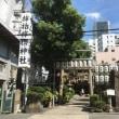 サムハラ神社(大阪市西区)
