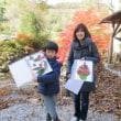 紅葉でアート~里山体験プログラム~