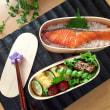 息子弁❤︎鮭弁