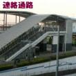 JRおおさか東線『久宝寺駅周辺』は大規模駅前整備。。♫