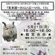 2018/5/21(月) 午前8時半前札幌の空模様