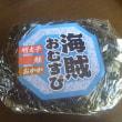 日本酒会は8月18日。