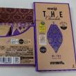 <sweets>明治 ザ・チョコレート サニーミルク
