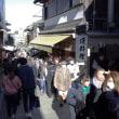 鎌倉旅行2