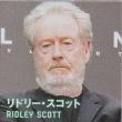「エイリアン:コヴェナント」感想②リドリー・スコットは絶倫だ!