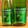 ◆日本酒◆福岡県・みいの寿 三井の寿 純米吟醸 バトナージュ 《火入》 BATONNAGE