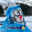 雪だるまコンテストNo.18