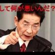 【もしもの話?(北+韓国+瀋陽✖中国共産党)の戦いが始まったら国際法が適用される在日朝鮮人?】(詳説)安倍首相の在日施策が恐ろしすぎる
