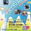 2017/07/19開催 2年生学科ライブ『BUBBLE!!!!!』