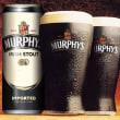 アイルランド: Booze on the cheap (格安で飲む)