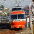 2017年12月16日 小田急 町田  LSE 7004F はこね23号