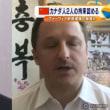 中国政府、スパイ容疑で逮捕したカナダ人2名と、ファーウェイ副会長との人質交換を要求する見通し~ネット「人権が~とかほざいてた中国がこれw」「これを理由に日本の企業も中国から撤退しないと社員が危ないよ」