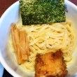 ラーショと麺屋武蔵のハイブリッド、ニ九八家いわせで未食の辛つけ麺を中辛、並盛りで‼️