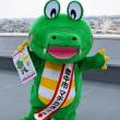 ☆ゆるキャラグランプリ2017☆2000票突破ワニ~!!