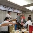 大阪中央理容美容専門 学校の同窓会総会と懇親会