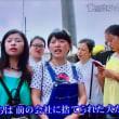 外国人技能実習生の扱いに見る、日本人の虐待を好む厭らしさ。西欧人に対しては卑屈な劣等感の裏返しだな